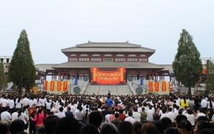 Lingtai 2012