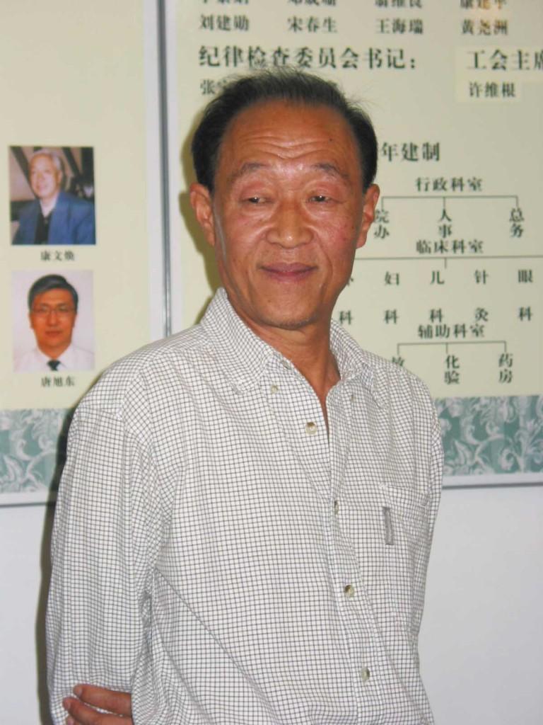 professeur sun chine