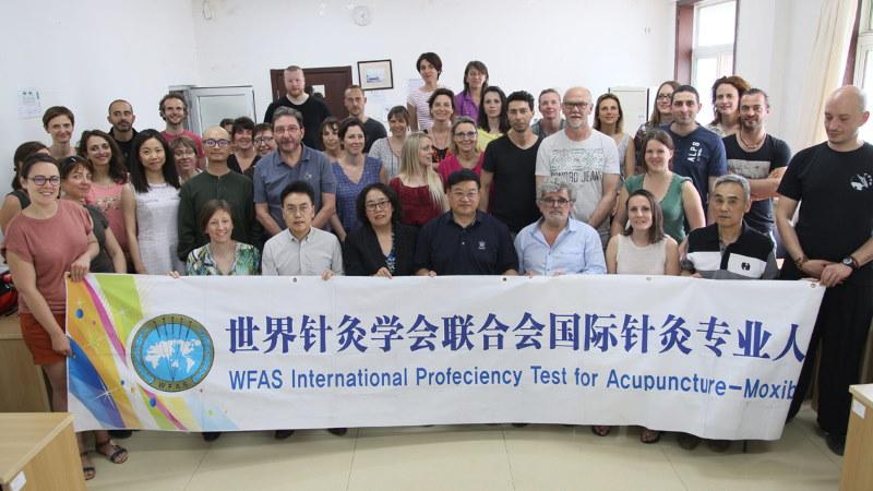 examen WFAS FLETC