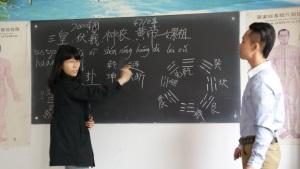 Cours sur le TAO en Chine